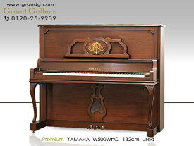 YAMAHA(ヤマハ)W500WnC【中古】【中古ピアノ】【中古アップライトピアノ】【アップライトピアノ】【木目】【猫脚】【演奏動画付】