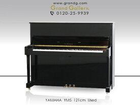 【アウトレットピアノ】YAMAHA(ヤマハ)YM5【中古】【中古ピアノ】【中古アップライトピアノ】【アップライトピアノ】【200803】