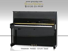 【ポイント2倍】【アウトレットピアノ】YAMAHA(ヤマハ)YM5SD【中古】【中古ピアノ】【中古アップライトピアノ】【アップライトピアノ】【サイレント付】【190324】