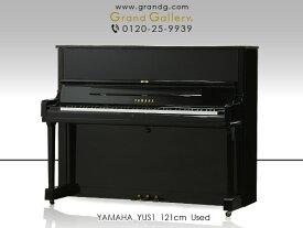 YAMAHA(ヤマハ)YUS1【中古】【中古ピアノ】【中古アップライトピアノ】【アップライトピアノ】【200112】