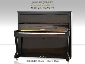 KREUTZER(クロイツェル)KE504【中古】【中古ピアノ】【中古アップライトピアノ】【アップライトピアノ】【木目】【210526】