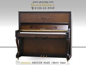 KREUTZER(クロイツェル)KE603【中古】【中古ピアノ】【中古アップライトピアノ】【アップライトピアノ】【木目】【猫脚】【210601】