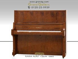 KAWAI(カワイ)KL901【中古】【中古ピアノ】【中古アップライトピアノ】【アップライトピアノ】【木目】【210526】
