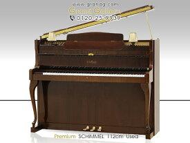 SCHIMMEL(シンメル)【中古】【中古ピアノ】【中古アップライトピアノ】【アップライトピアノ】【木目】【猫脚】【210519】