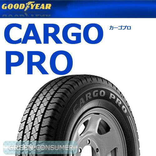 グッドイヤー カーゴプロ 215/70R15 107/105L◆【送料無料】CARGO PRO バン/トラック用サマータイヤ