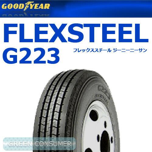 グッドイヤー フレックススチール G223 195/70R15 106/104L◆【送料無料】FLEXSTEEL バン/トラック用サマータイヤ