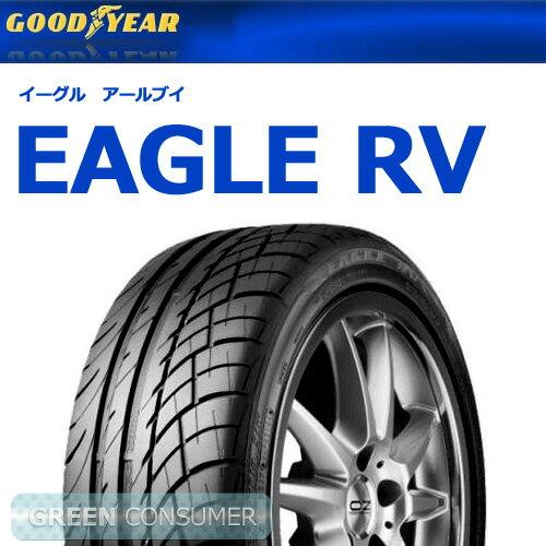 グッドイヤー イーグル RV 195/70R15 92H◆【送料無料】EAGLE ミニバン専用サマータイヤ