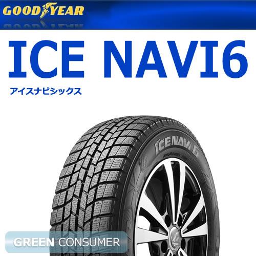 【2018年製】グッドイヤー アイスナビ6 145/80R13 75Q◆ICE NAVI 軽自動車用スタッドレスタイヤ