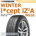 ハンコック ウィンター アイセプト iZ2A W626 205/60R16 96T XL◆Winter icept 普通車用スタッドレスタイヤ