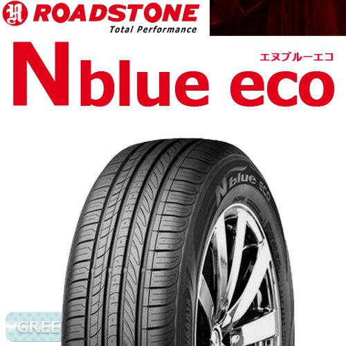 ロードストーン Nブルー エコ 155/65R13◆【送料無料】N BLUE ECO 低燃費 軽自動車用サマータイヤ