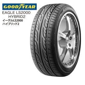 グッドイヤー LS2000ハイブリッド2 165/55R15 75V◆2本以上で送料無料 Hybrid2 軽自動車用サマータイヤ