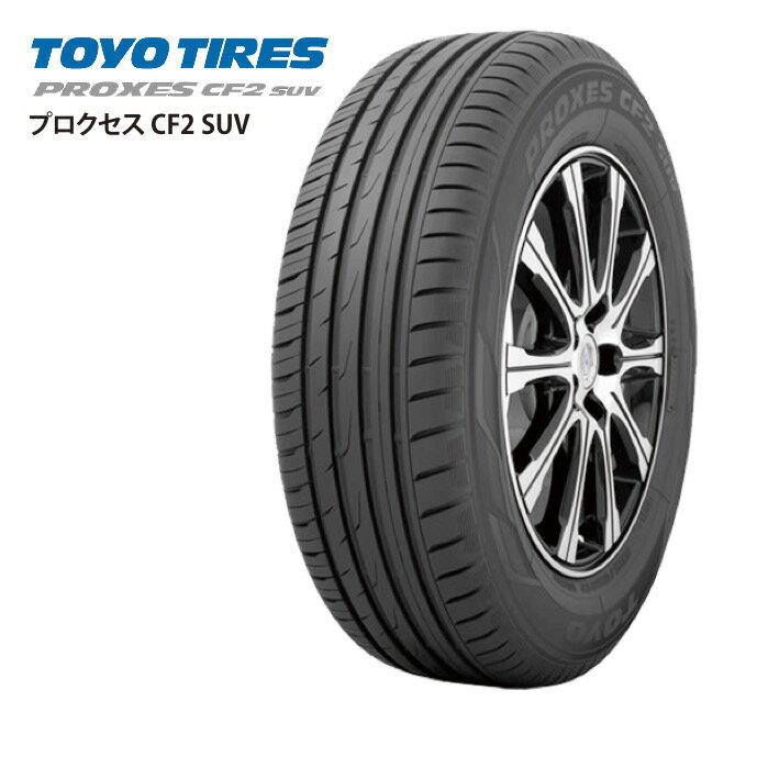 トーヨータイヤ プロクセス CF2 SUV 215/70R16 100H◆【送料無料】PROXES 4X4・SUV用サマータイヤ