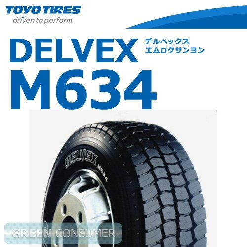 トーヨータイヤ デルベックス M634 185/75R15 106/104L◆【送料無料】DELVEX バン/トラック用サマータイヤ