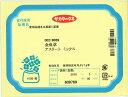 花の種 金魚草 アスリートミックス