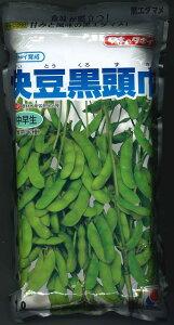 枝豆快豆黒頭巾 1Lタキイ育成