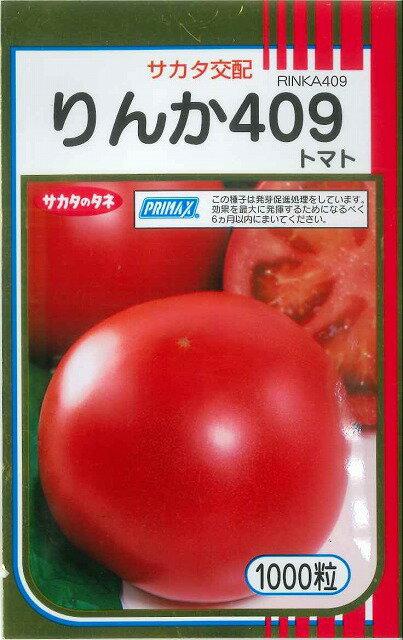送料無料!大玉トマトりんか4091000粒 サカタのタネ