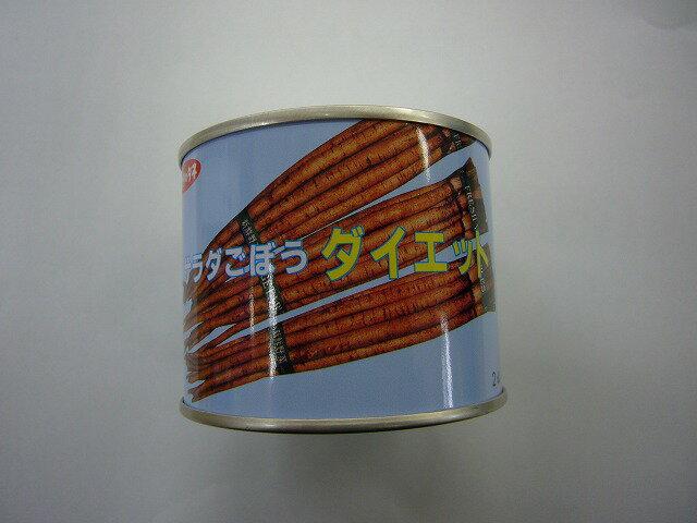 牛蒡 ダイエットサラダごぼう 2dl サカタのタネ