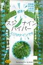 サヤエンドウスジナインハイパー 200粒トキタ種苗