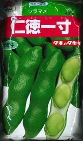 野菜種 そら豆仁徳一寸  1Lタキイ育成