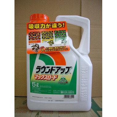 農薬 除草剤ラウンドアップマックスロード5L
