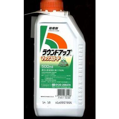 農薬 除草剤ラウンドアップマックスロード500ml