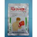 農薬 殺菌剤ベトファイター顆粒水和剤 100g 日本曹達株式会社