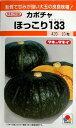 かぼちゃほっこり133 10粒タキイ交配