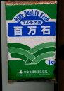 緑肥百万石 1kgカネコ種苗株式会社