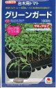 野菜種 台木 グリーンガード 50粒タキイ交配