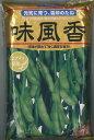 野菜種 枝豆味風香 1L雪印種苗