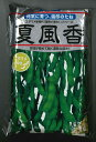 野菜種 枝豆夏風香 1L雪印種苗