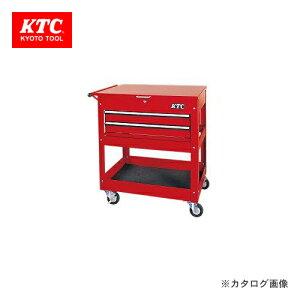 【送料無料】 ツールワゴン KTC KTCツール SKX2614