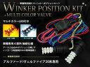 アルファード/ヴェルファイア 20系 T20 マルチカラーSMD72連 白(ホワイト)⇔橙(アンバー) ウィンカーポジションキット/ウインカーポジションキット/...