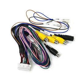 【メール便送料無料】 車両 AV インターフェースコード 映像出力コード オプションカメラ入力コード 映像音声入力コード パナソニック互換