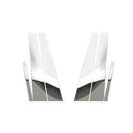 クラウン アスリート GRS18系 前期後期対応 set メッキピラー アクリル鏡面 メッキピラー アクリルピラー サイドピラー サイドモール ピラーガーニッシュ モール メッキ