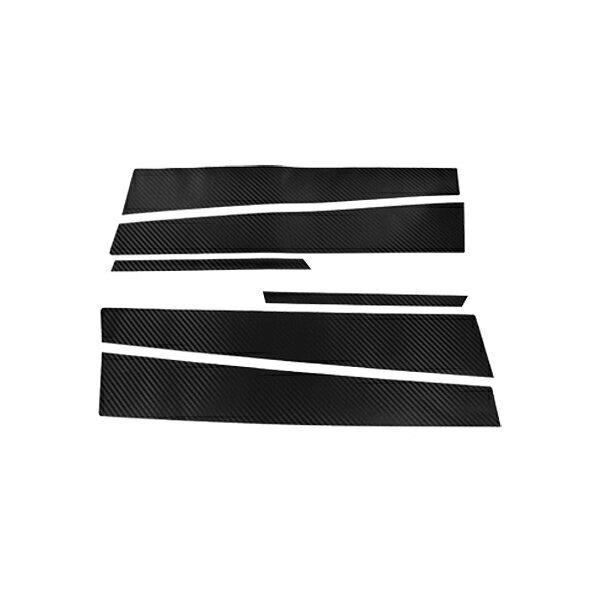 【送料無料】 トヨタ クラウンアスリート GRS18系系 180系 カーボンシール ピラー用 カッティングシート 3D 6枚セット ブラックカーボン 黒 オールペンより簡単 立体 ピラーステッカー