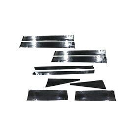 【送料無料】 ホンダ N-BOX/N BOX JF1/JF2 カーボンシール ピラー用 カッティングシート 5D 10枚セット ブラックカーボン 黒 オールペンより簡単 立体 ピラーステッカー
