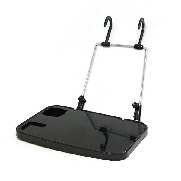 汎用 後付け 車載テーブル 折り畳みテーブル ブラック 黒 高さ調整 角度調整 可能 ドリンクホルダー付き パソコン作業に 簡単取付