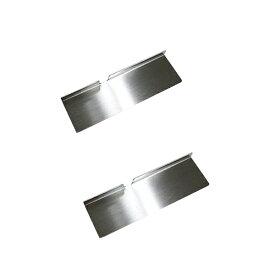 【送料無料】 トヨタ プリウス ZVW30 30系 リアバンパー 隙間 垂れ下がり ズレ 補修 補強プレート 補修プレート リアフェンダー クォーターパネル 左右2枚セット