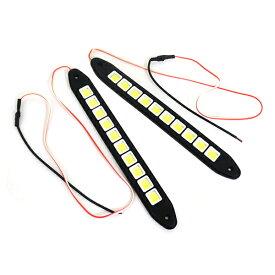 【メール便送料無料】 COB LEDデイライト 面発光 2本SET ホワイト 26cm スポットライト 薄型 防水 12V スポットライト デイライト LED テープ バックライト スティック型