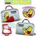 ハリボ【HARIBO】スクエアバッグ おむつバッグ