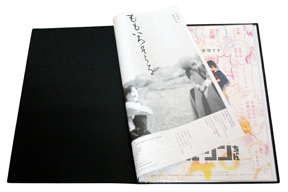 【送料無料】B2 ポスター クリア ファイル 収納40枚(中紙・収納ケース付)GWB2F-40