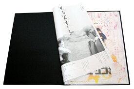 B2 ポスター クリア ファイル 収納40枚(中紙・収納ケース付)GWB2F-40