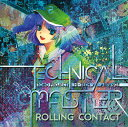 Technical Master -Rolling Contact-