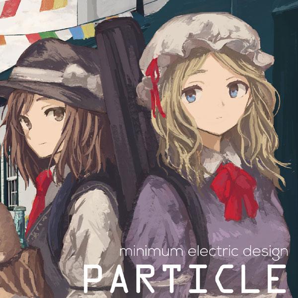 PARTICLE -minimum electric design-
