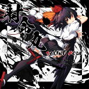 射命丸 -SHAMEIMARU- -SOUND HOLIC-
