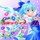 NANA HOLIC IV -SOUND HOLIC feat. Nana Takahashi-
