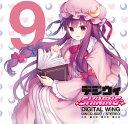 デジウィ SHiNiNG -DiGiTAL WiNG-