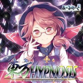 東方HYPNOSIS -あ〜るの〜と-