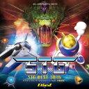 STG30th BEST グラディウス VS ツインビー −feat.沙羅曼蛇− -EtlanZ-